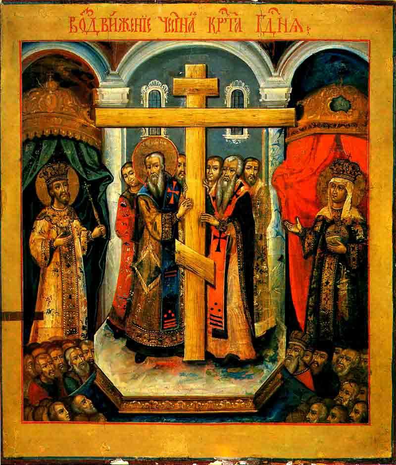 воздвижение креста господня приметы