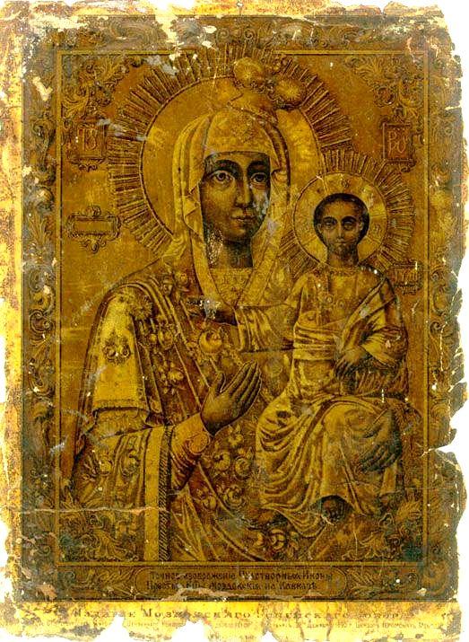 http://hram-nikola.kiev.ua/images/library/pb/hahylskaya/32294.jpg