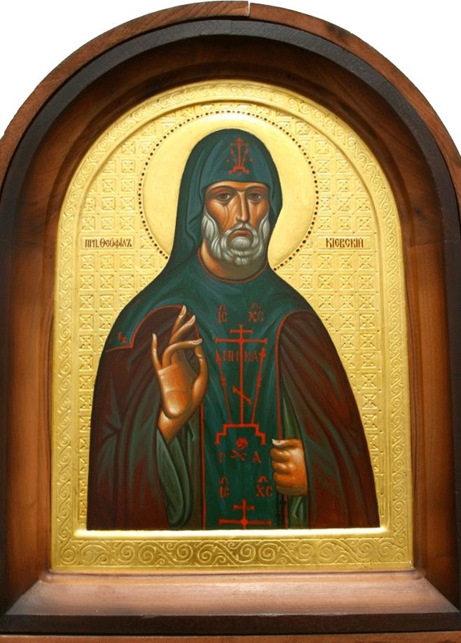 10 ноября день памяти прп. Феофила Киевского, Христа ради юродивого