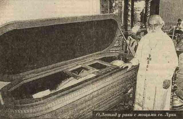 Святитель Лука Крымский. Наследие - Страница 2 Svjatiteli_356210859.166213